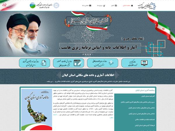 website sdi.mpogl