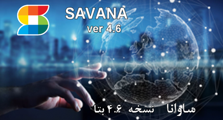 savana 4.6-vs-300x169