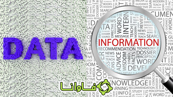 data-vs-information